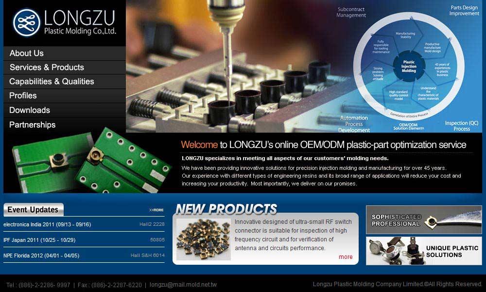 设计公司csidea 网站设计